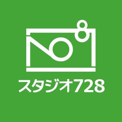 スタジオ728のロゴマーク