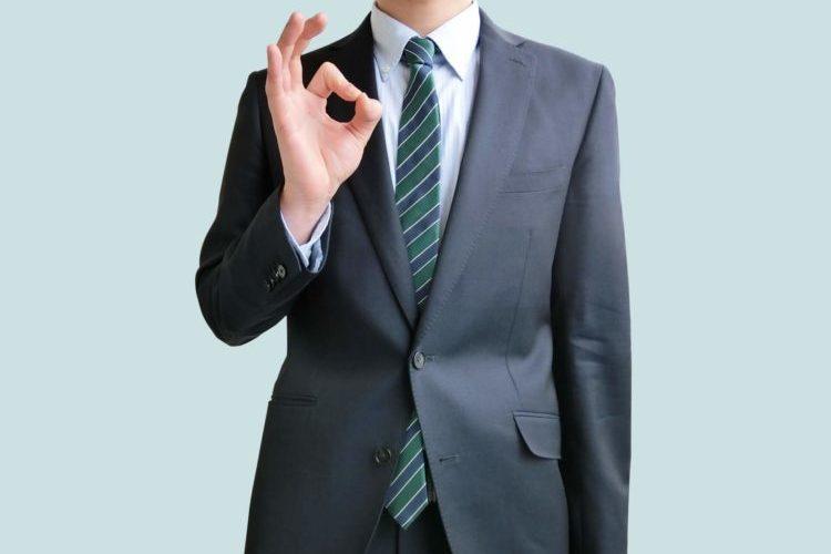 就活写真における男性の正しい服装は?プロが衣類の選び方・着こなしを解説2
