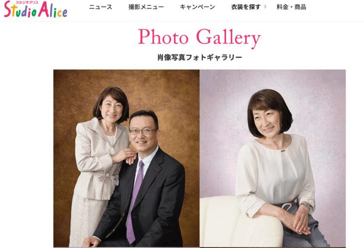三重県でおすすめの生前遺影写真の撮影ができる写真館7選7