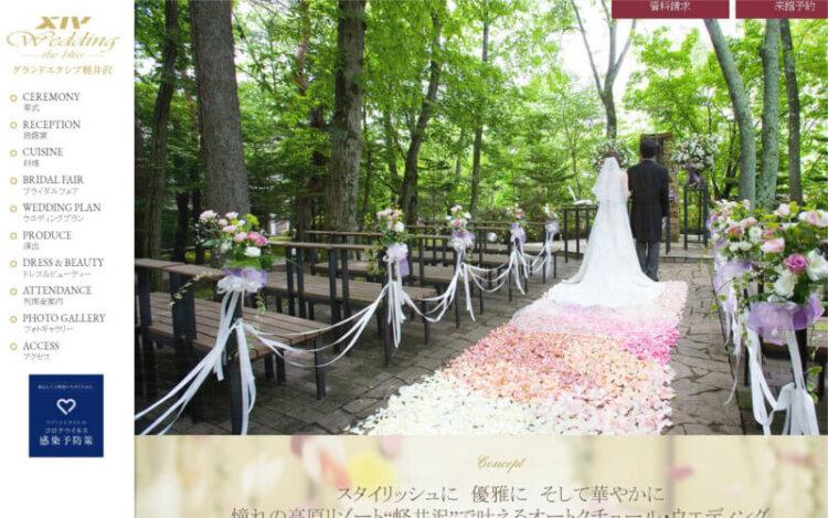 軽井沢でフォトウェディング・前撮りにおすすめの写真スタジオ10選7
