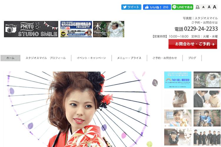 宮城県で卒業袴の写真撮影におすすめのスタジオ10選10
