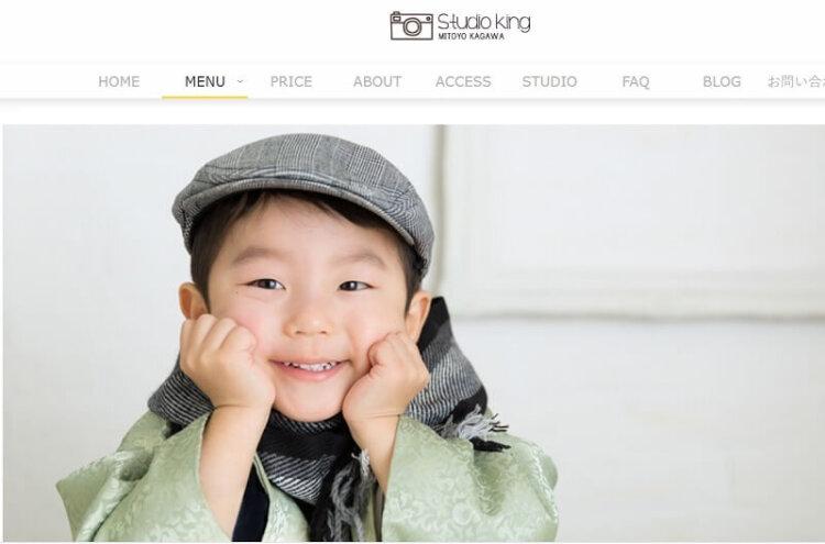 香川県で子供の七五三撮影におすすめ写真スタジオ10選7