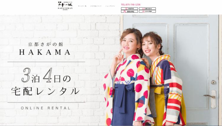 兵庫県で卒業袴の写真撮影におすすめのスタジオ10選5