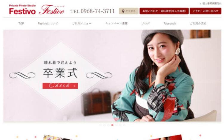 熊本県で卒業袴の写真撮影におすすめのスタジオ10選5