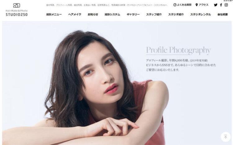 渋谷で成人式の前撮り・後撮りにおすすめの写真館10選9