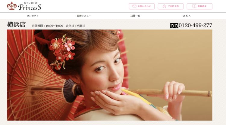 横浜で成人式の前撮り・後撮りにおすすめの写真館10選8