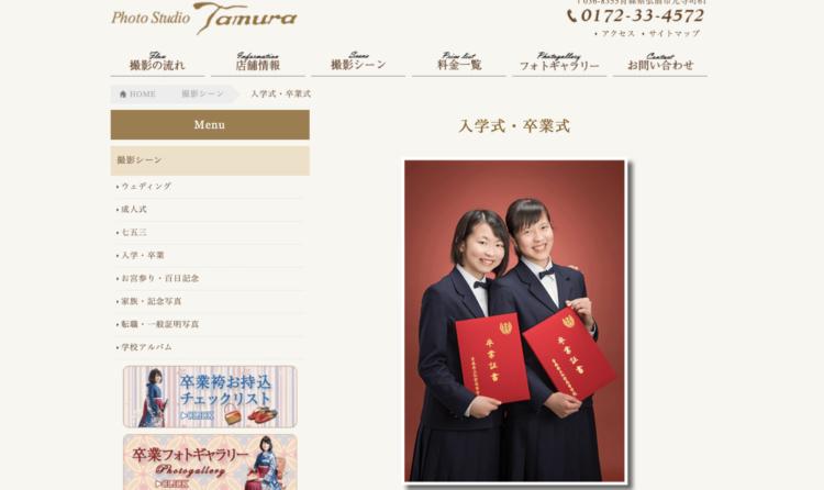 青森県で卒業袴の写真撮影におすすめのスタジオ8選2