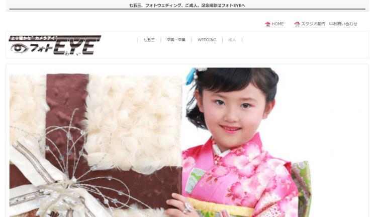 岩手県で卒業袴の写真撮影におすすめのスタジオ10選3
