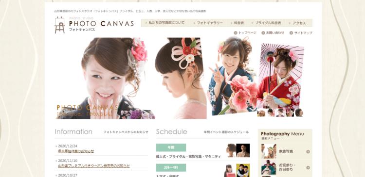山形県で卒業袴の写真撮影におすすめのスタジオ10選9