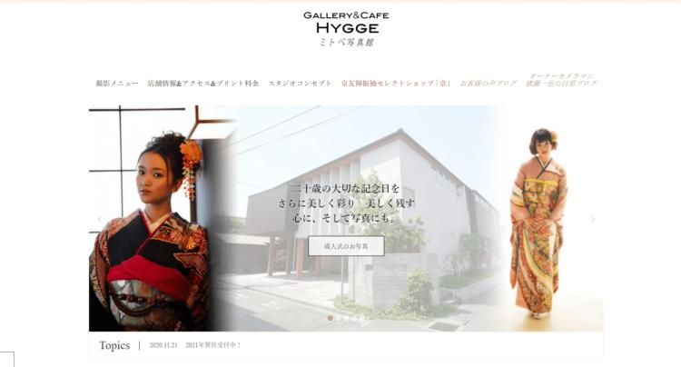 茨城県で卒業袴の写真撮影におすすめのスタジオ10選10