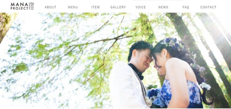 徳島県でフォトウェディング・前撮りにおすすめの写真スタジオ10選8