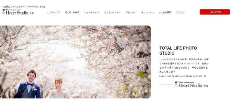 大分県でフォトウェディング・前撮りにおすすめの写真スタジオ10選4
