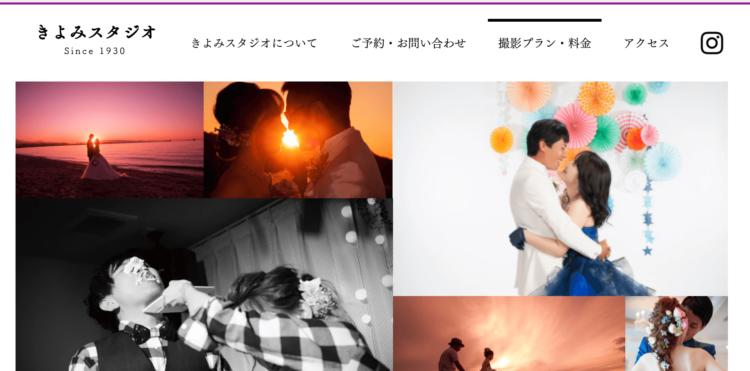 愛媛県でフォトウェディング・前撮りにおすすめの写真スタジオ10選7