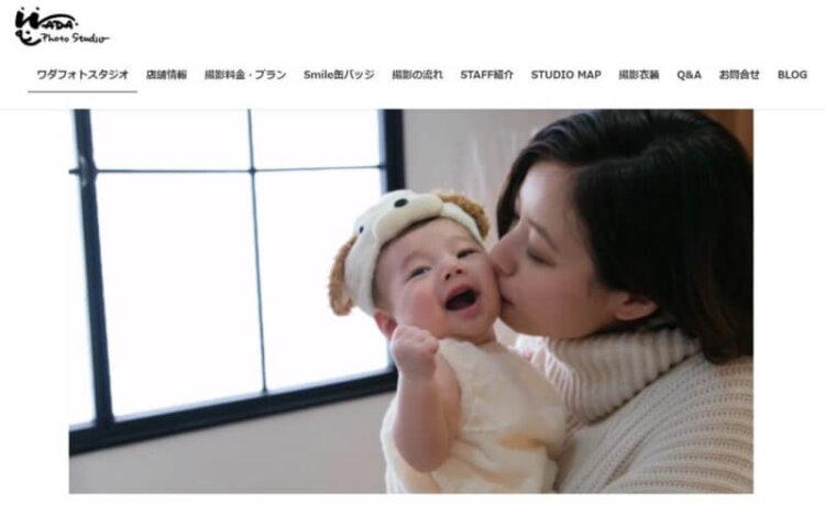 石川県で卒業袴の写真撮影におすすめのスタジオ10選9