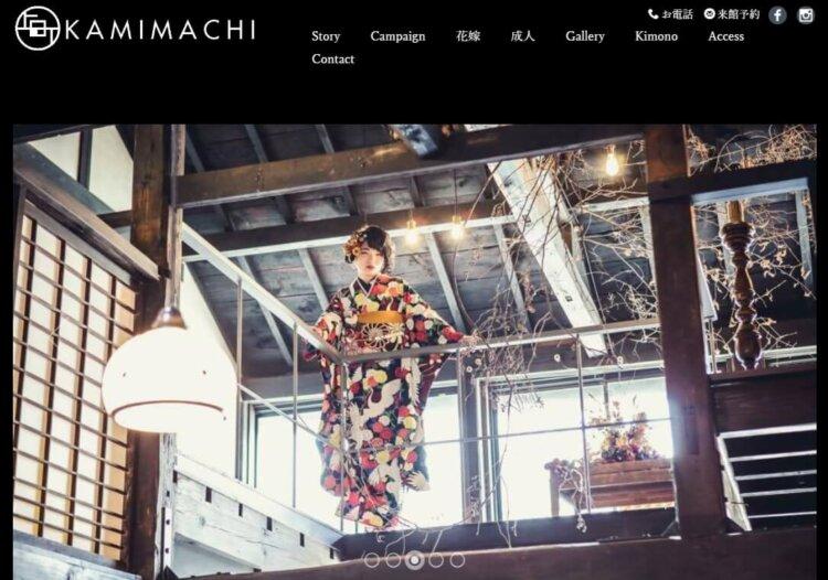 福島県で成人式の前撮り・後撮りにおすすめの写真館12選10