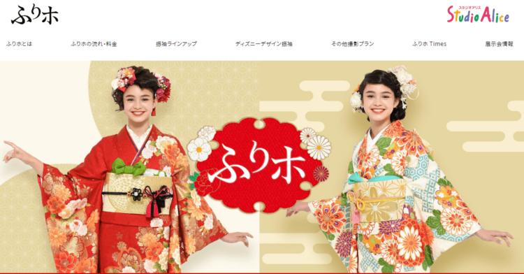 石川県で成人式の前撮り・後撮りにおすすめの写真館10選9