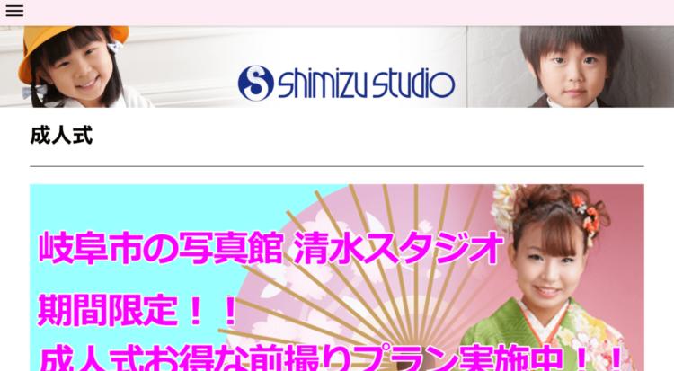 岐阜県で成人式の前撮り・後撮りにおすすめの写真館12選11