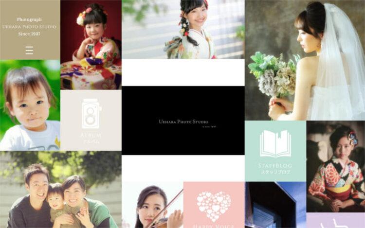 滋賀県で成人式の前撮り・後撮りにおすすめの写真館10選5