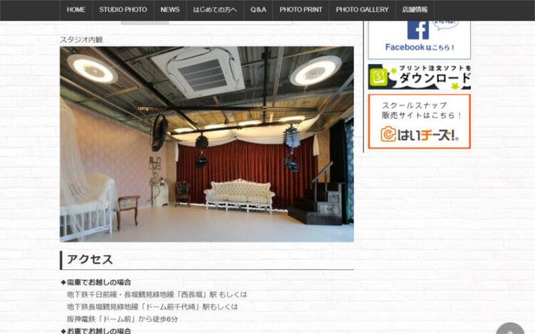 大阪府でおすすめの婚活写真が綺麗に撮れる写真スタジオ10選10