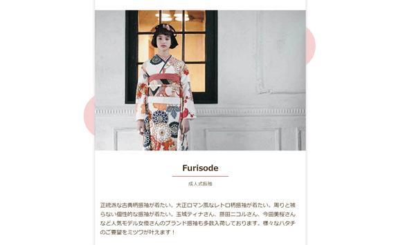 香川県で成人式の前撮り・後撮りにおすすめの写真館6選4