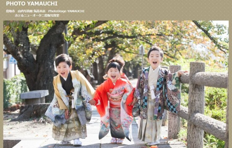 鳥取県で子供の七五三撮影におすすめ写真スタジオ10選4