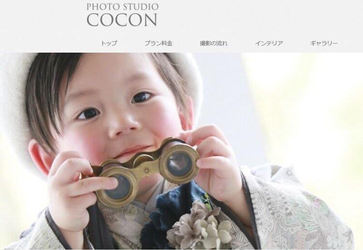 香川県で子供の七五三撮影におすすめ写真スタジオ10選3