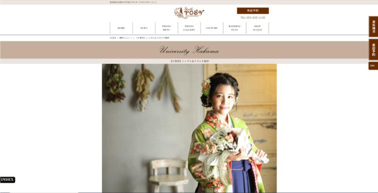 名古屋で卒業袴の写真撮影におすすめのスタジオ12選2
