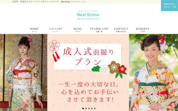 銀座や東京で成人式の前撮り・後撮りにおすすめの写真館10選8