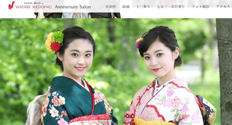 京都府で卒業袴の写真撮影におすすめのスタジオ10選4