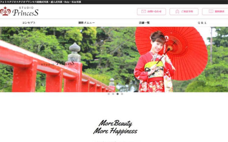 渋谷で成人式の前撮り・後撮りにおすすめの写真館10選4