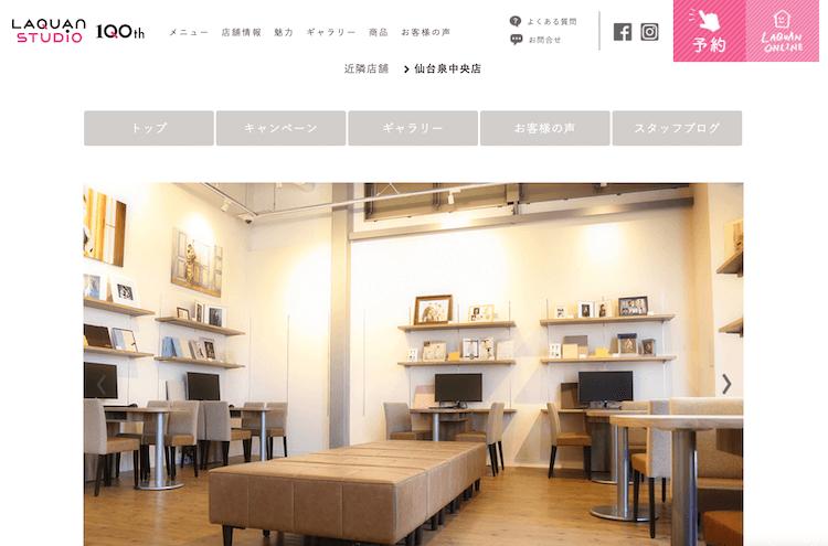 宮城県で卒業袴の写真撮影におすすめのスタジオ10選2