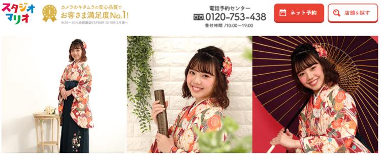 北海道で卒業袴の写真撮影におすすめのスタジオ10選8