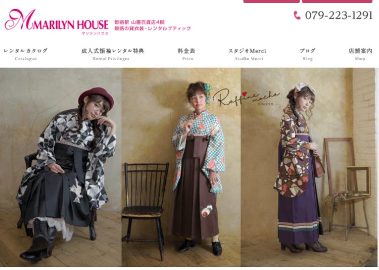 兵庫県で卒業袴の写真撮影におすすめのスタジオ10選9