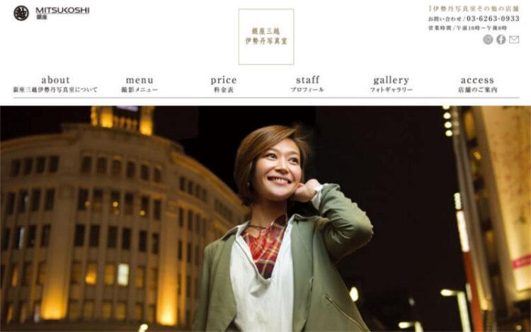 ビジネスプロフィール写真のスタジオ選び方と注意点解説!東京でおすすめのスタジオ紹介8選22