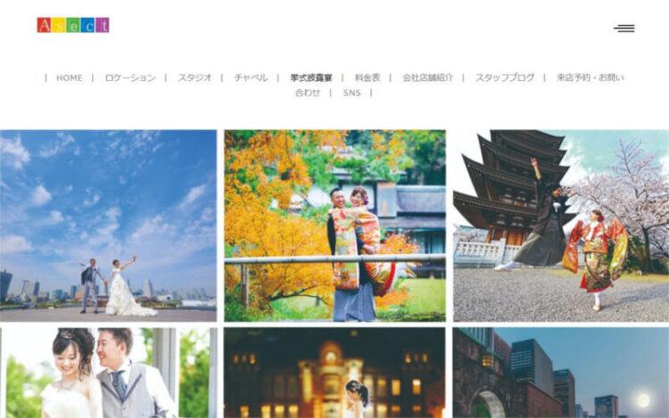 新宿でフォトウェディング・前撮りにおすすめの写真スタジオ10選10