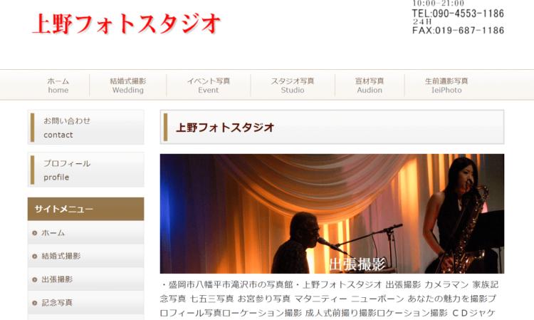 岩手県で卒業袴の写真撮影におすすめのスタジオ10選4