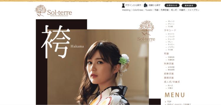 山形県で卒業袴の写真撮影におすすめのスタジオ10選3