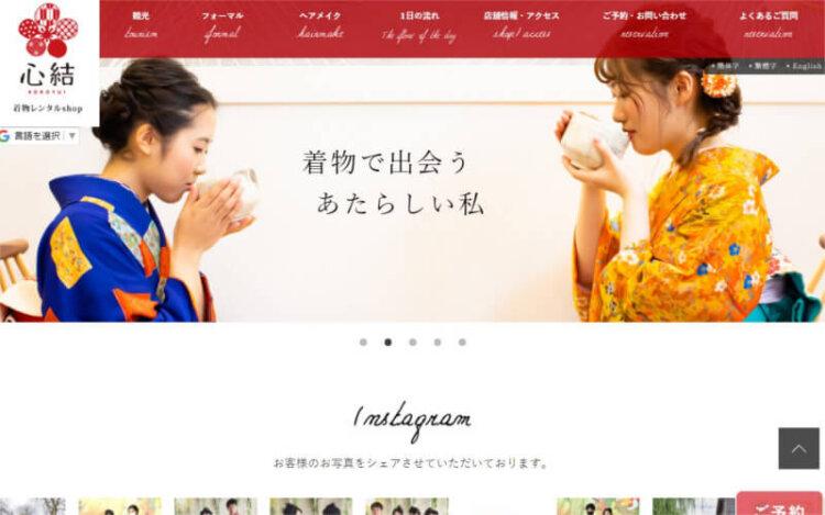 石川県で卒業袴の写真撮影におすすめのスタジオ10選2