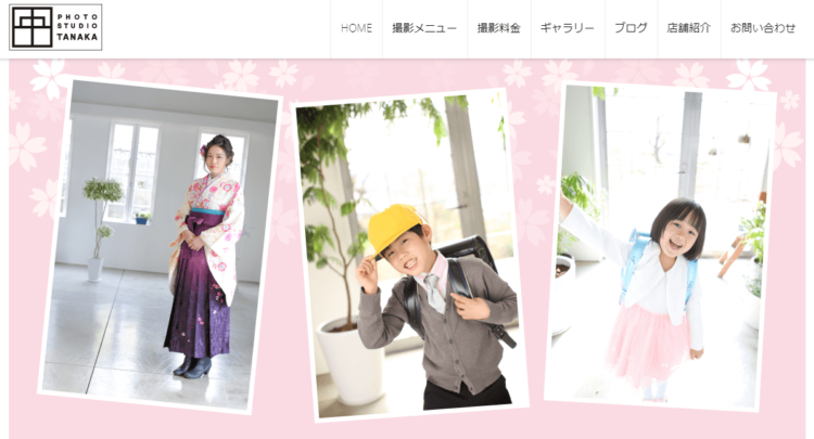山梨県で卒業袴の写真撮影におすすめのスタジオ10選2