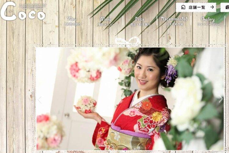 福島県で成人式の前撮り・後撮りにおすすめの写真館12選6