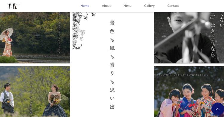 愛媛県でフォトウェディング・前撮りにおすすめの写真スタジオ10選11