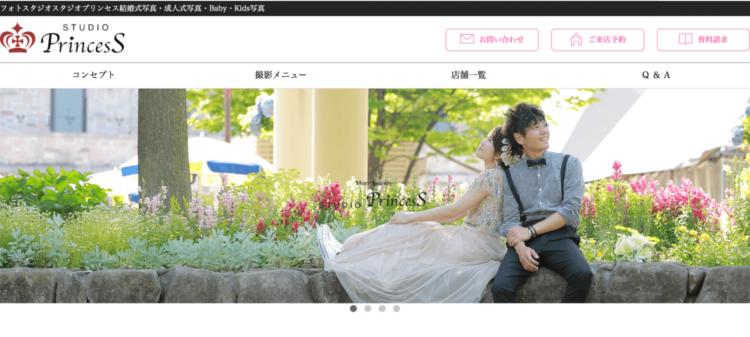 岐阜県でフォトウェディング・前撮りにおすすめの写真スタジオ12選7