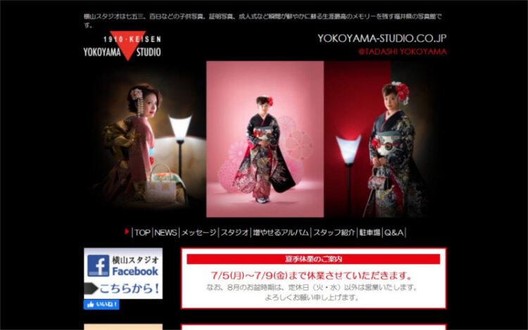 福井県で成人式の前撮り・後撮りにおすすめの写真館10選1