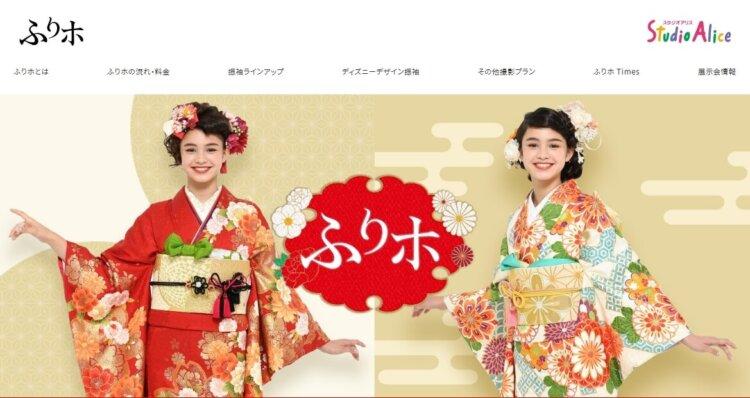 三重県で成人式の前撮り・後撮りにおすすめの写真館10選7