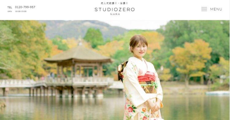 奈良県で成人式の前撮り・後撮りにおすすめの写真館10選4