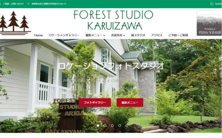 軽井沢でフォトウェディング・前撮りにおすすめの写真スタジオ10選9