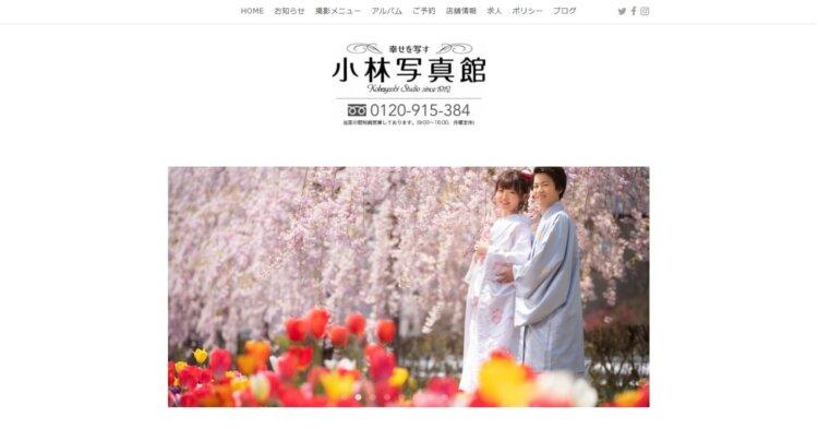 福島県でフォトウェディング・前撮りにおすすめの写真スタジオ10選10