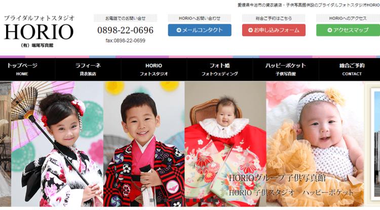 愛媛県で子供の七五三撮影におすすめ写真スタジオ10選3