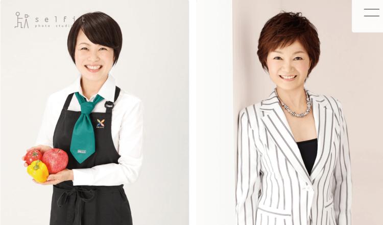 大阪府で撮れるビジネスプロフィール写真におすすめの写真スタジオ10選3