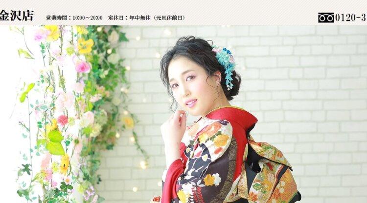 石川県で成人式の前撮り・後撮りにおすすめの写真館10選11